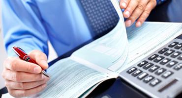 إدارة المحاسبة والتدقيق