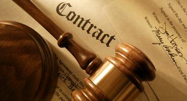 إدارة الخبرة القضائية